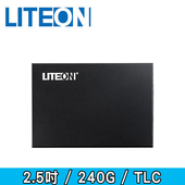 《LITEON》MU3  240G SSD 2.5吋固態硬碟 TLC