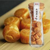 《十翼饌》北海道宗谷干貝 (100g/入)(x2入)