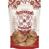 《正福堂》香港桃酥(325公克/包)
