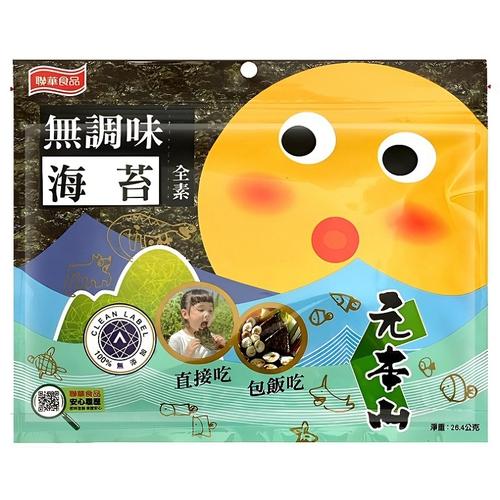 元本山 全素-無調味對切海苔(26枚)
