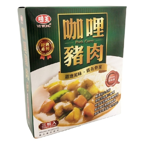 《味王》咖哩豬肉(200gx3包/盒)