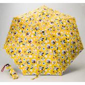 《迪士尼》正版授權 4款雨傘(可選色)(狂歡派對(黃))