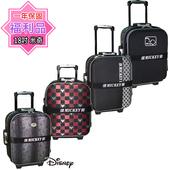 《福利品MICKEY》【18吋】米奇2輪旅行箱/行李箱 (四款任選)(米奇銀蔥黑)