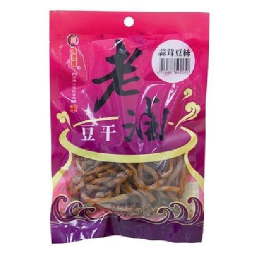 原味巡禮 老滷豆干-100g/包(蒜茸豆絲)