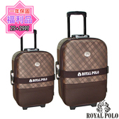 《福利品ROYAL POLO》【25+29吋】斜格紋兩輪加大行李箱 (2色任選)(咖啡)