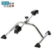 《海夫健康生活館》耀宏 YH213-1 簡易型運動腳踏器(單管)