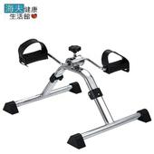 《海夫健康生活館》耀宏 YH213-2 折疊型運動腳踏器