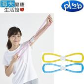 《海夫健康生活館》勝邦福樂智 Shima 八字型彈力帶(SW8)(藍色)