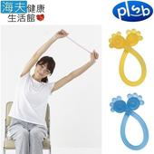 《海夫健康生活館》勝邦福樂智 Shima 貓型彈力帶(SWC)(藍色)