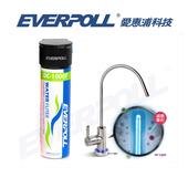 《EVERPOLL》EVERPOLL 愛惠浦科技 UV-802 + DC-1000 家用UV紫外線滅菌SUS304 不鏽鋼龍頭+單道雙效複合式淨水器