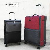 《LONG KING》24吋 商務行李箱/旅行箱 LK-1701/24(黑/灰)