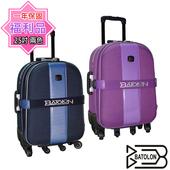 《福利品BATOLON》【25吋】都會風尚加大六輪旅行箱(紫)