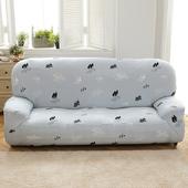 《歐卓拉》雲之谷彈性沙發套(1人座)