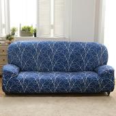 《歐卓拉》夏朵彈性沙發套(2人座)