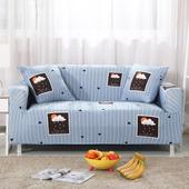《歐卓拉》悠活日記彈性沙發套(1人座)
