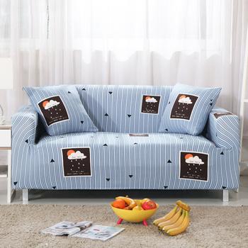 《歐卓拉》悠活日記彈性沙發套(3人座)