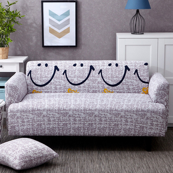 歐卓拉 開心果彈性沙發套(1+2+3人座)