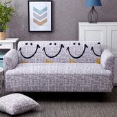 《歐卓拉》開心果彈性沙發套(2人座)