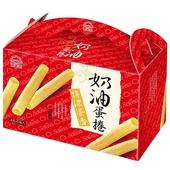 《喜年來》蛋捲手提量販盒320g(奶油蛋香)