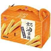 《喜年來》蛋捲手提量販盒320g(奶油芝麻)