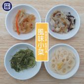 《漁爸fish》風味小菜-4口味任選(200g/包)(x4包)