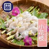 《漁爸fish8》一口小花枝(300g/包)(3組)
