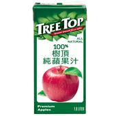 《Treetop樹頂》100%純蘋果汁(1000ml/包)