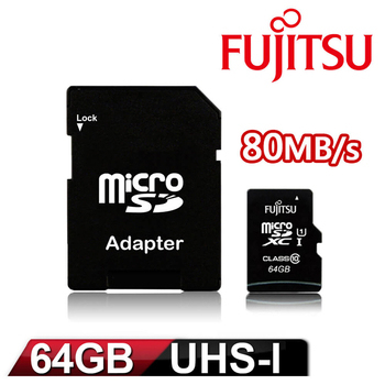 《Fujitsu》64GB MicroSDXC UHS-I Class10 記憶卡