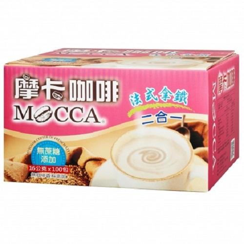 摩卡 法式拿鐵二合一咖啡(16Gx100包)