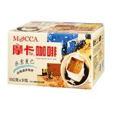 《摩卡》研磨濾掛咖啡(衣索曼巴)(10G*50包)