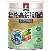 《桂格》雙認證高鈣奶粉(1500g)