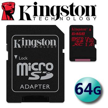 《金士頓 Kingston》64GB microSDXC TF UHS-I U3 A1 V30 記憶卡(SDCR/64GB)