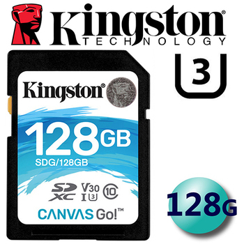 《金士頓 Kingston》128GB SDXC SD UHS-I U3 V30 記憶卡(SDG/128GB)