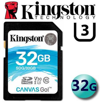 《金士頓 Kingston》32GB SDHC SD UHS-I U3 V30 記憶卡(SDG/32GB)