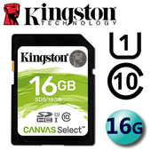《金士頓 Kingston》16GB 80MB/s SDHC SD UHS-I U1 C10 記憶卡(SDS/16GB)
