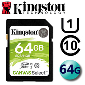 《金士頓 Kingston》64GB 80MB/s SDXC SD UHS-I U1 C10 記憶卡(SDS/64G)