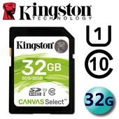 《金士頓 Kingston》32GB 80MB/s SDHC SD UHS-I U1 C10 記憶卡(SDS/32GB)