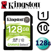 《金士頓 Kingston》128GB 80MB/s SDXC SD UHS-I U1 C10 記憶卡(SDS/128GB)