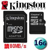 《金士頓 Kingston》16GB 80MB/s microSDHC TF U1 C10 記憶卡(SDCS/16GB)