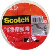 雙面泡棉膠帶(18mmx5M單入袋裝)
