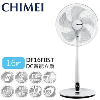 CHIMEI 夏季首選 ❤ 16吋電風扇 ✦ CHIMEI 奇美 DF-16F0ST DC節能電扇