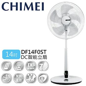 CHIMEI 夏季首選 ❤ 14吋電風扇 ✦ CHIMEI 奇美 DF-14F0ST DC節能電扇