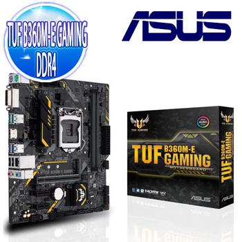 《華碩 ASUS》TUF B360M-E GAMING