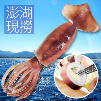《賣魚的家》澎湖現撈大冰卷(150-200g/尾)(共6尾)