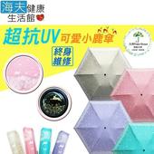 《海夫健康生活館》小鹿 日式 彩膠傘 雨傘(Lv0132)(米白色)