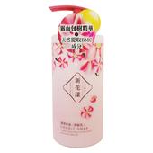 《新花漾》潤澤保濕潤髮乳(600g)