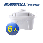 《EVERPOLL》EVERPOLL 愛惠浦科技 UV805 滅菌生飲壺專用濾芯 UV-805-4 (6入)
