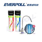 《EVERPOLL》EVERPOLL 愛惠浦科技 UV-802 + DC-3000 家用UV紫外線滅菌SUS304 不鏽鋼龍頭+加強除垢守護升級全效