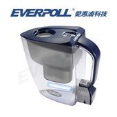 《EVERPOLL》EVERPOLL 愛惠浦科技 UV-805 藍色 白色  UV滅菌生飲壺  冷水壺 車用 杜絕二次污染全壺滅菌