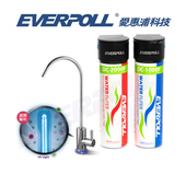 《EVERPOLL》EVERPOLL 愛惠浦科技 UV-801 + DCP3000 紫外線UV滅菌龍頭 + 加強除垢全效能淨水組